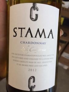 aaa wine 4