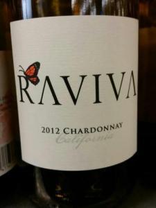 Raviva Chardonnay