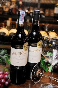 william hardy shiraz